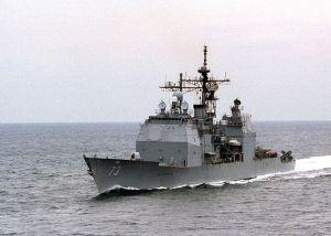 ناو جنگی مورد نظر و انجام عملیات در آب های خلیج فارس