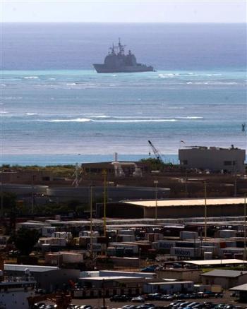 USS Port Royal